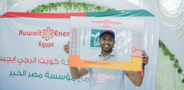 Kuwait Energy Sponsors Medical Convoys in Ras Gharib