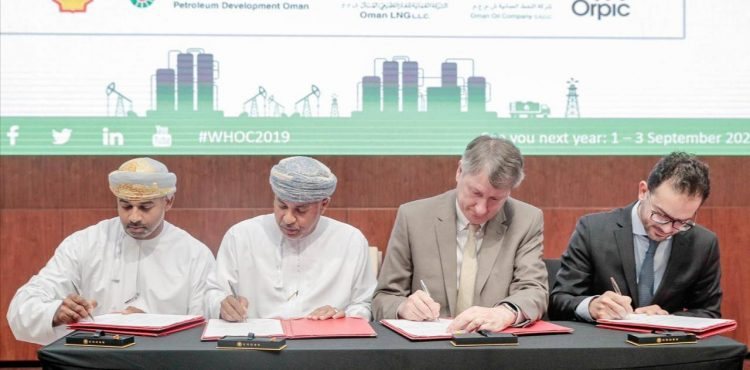 Four Omani Oil Majors Sign Cooperation Pact