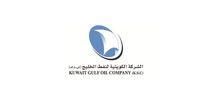 KGOC Awards $25 MM Maintenance Contract