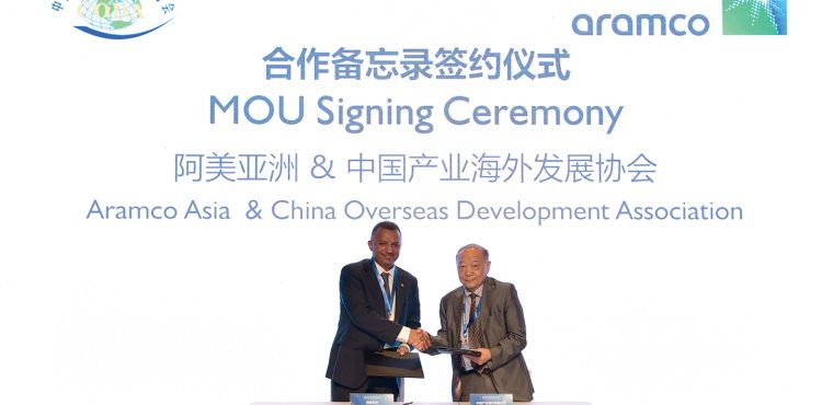 Aramco Promotes iktva Program in Asia