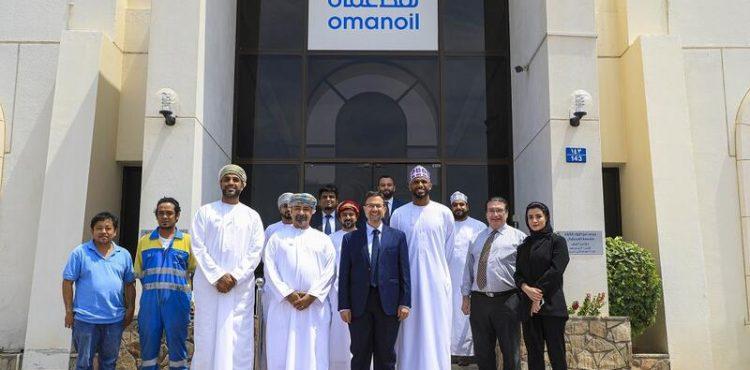 Oman Oil Marketing, Emdaad Petroleum Ink MoU