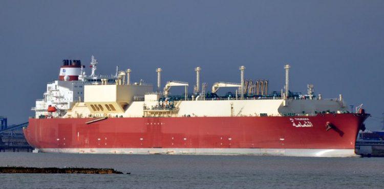 Qatargas Announces First Q-Flex LNG Cargo
