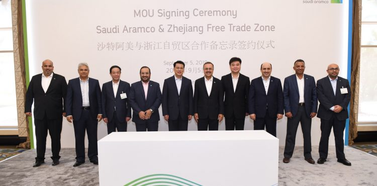 Aramco Expands Downstream Investments in China's Zhejiang FTZ
