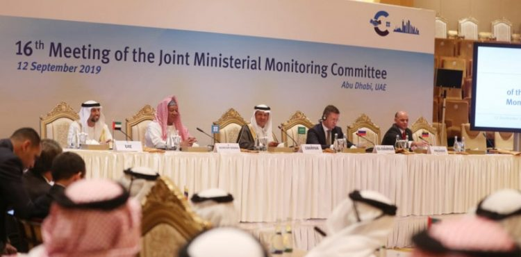 OPEC Pledges Commitment to Output Cuts