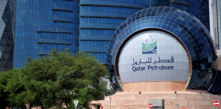Qatar Petroleum Issues EPC Tender