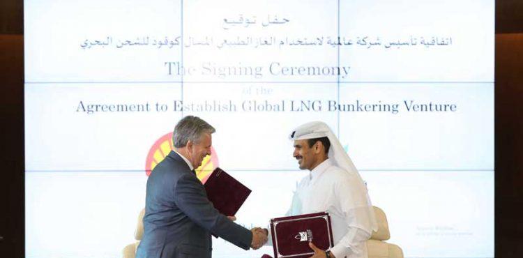 QP, Shell to Establish New JV