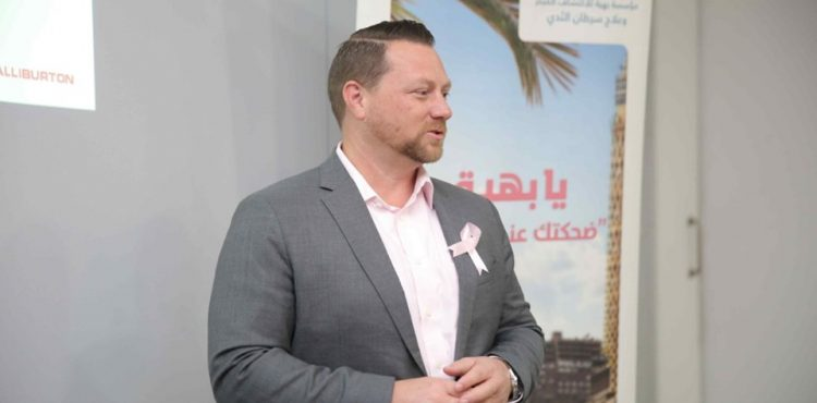 Halliburton, Baheya Organize Early Detection Awareness Seminar