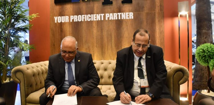 Enppi, EJUST Pen Cooperation Protocol during MOC 2019