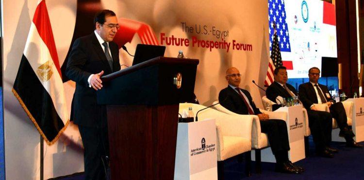 El Molla Participates in the US-Egypt Future Prosperity Forum