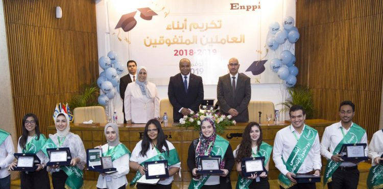 Enppi Celebrates Employees' Outstanding Offspring