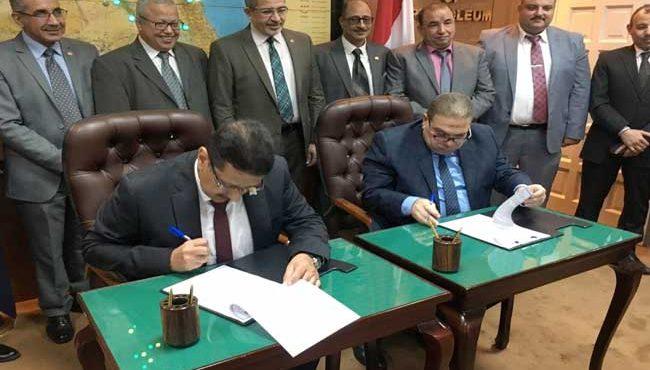Butagasco, Misr Petroleum Ink Cooperation Protocol