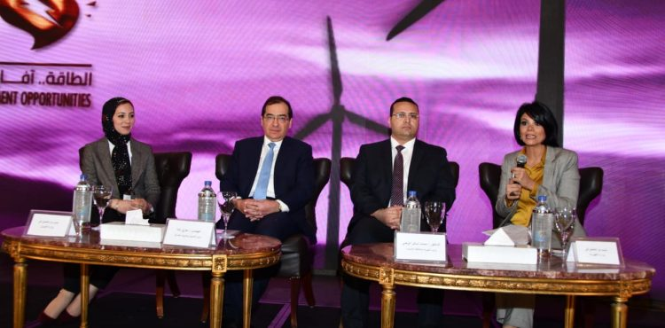 IOCs Share their Know-how during Al Ahram's Energy Conference