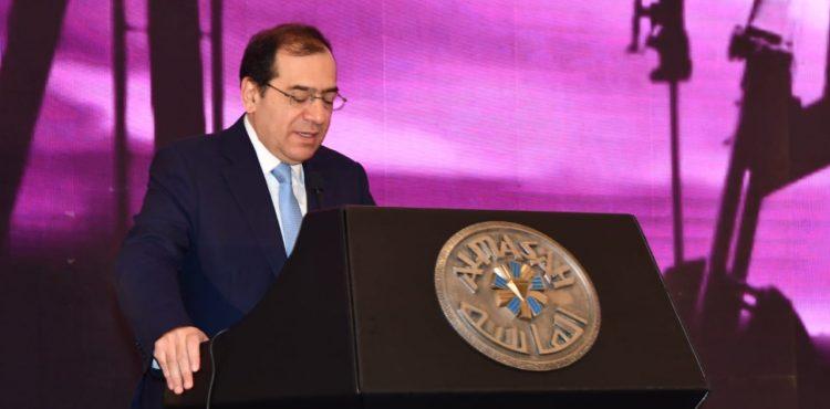 Al Ahram's Energy Conference Kicks Off