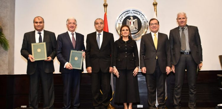 Egypt Signs Agreement with ITFC Worth $1.1 B