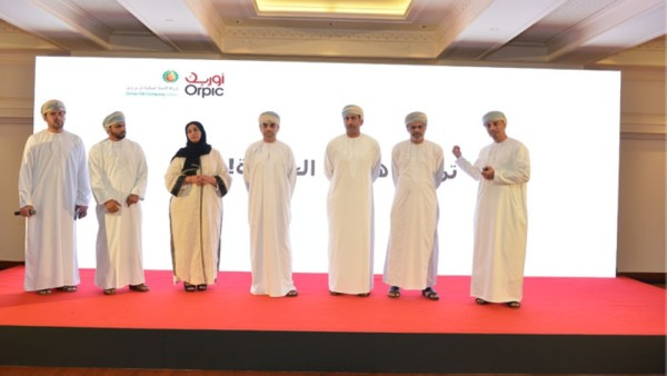 Oman Oil, Orpic Group Launches New Brand 'OQ'