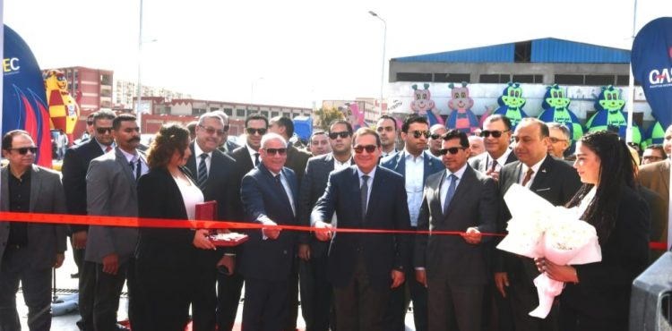 El Molla Inaugurates First Integrated Fuel Station