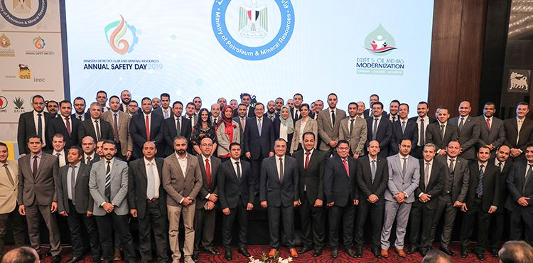 Ministry of Petroleum Features Digitalization as A Vital Way for E ...