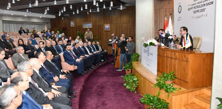 El Molla: EGYPS to discuss Oil, Gas Industry's Accomplishments