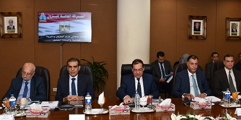 GPC to Invest EGP 2.6 B in FY 2020/2021