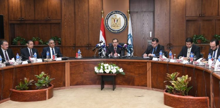 Egypt to Launch International Bid Round for Mining