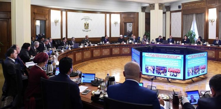 Cabinet Approves El Molla New Restructuring Plan