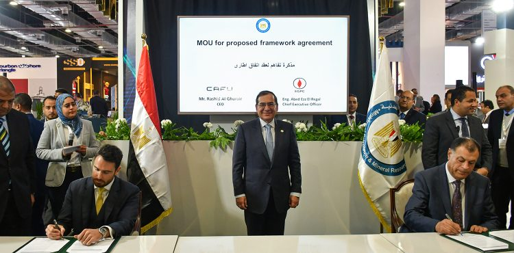 CAFU to Start Fuel Delivery Service in Egypt