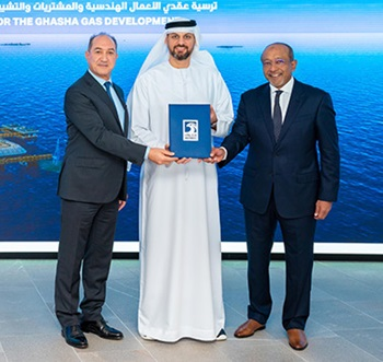 ADNOC Awards EPC Contracts for Dalma Gas Project Worth $1.65 B
