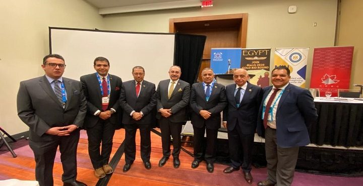 Egypt Participates in PDAC, Biggest Mining Event