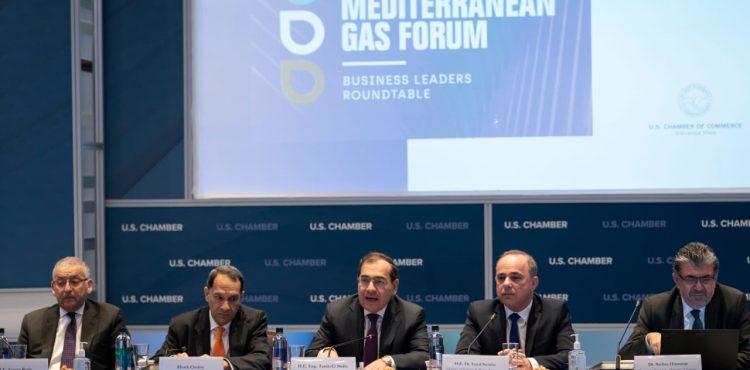 El Molla Highlights EMGF Achievements in Washington