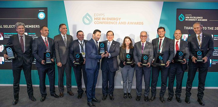 HSE Excellence in Energy Awards: Best Projects, Leaders of The Year