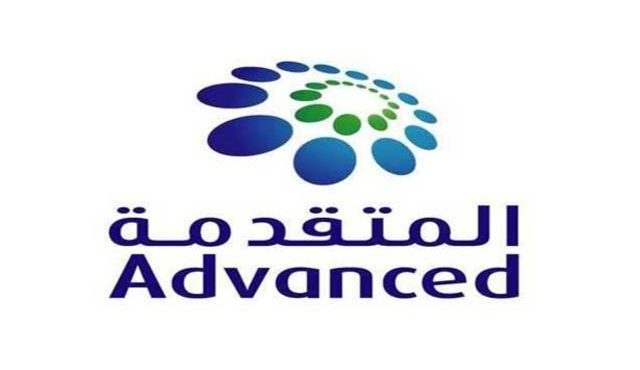 Saudi Arabia to Build Two Chemical Production Plants Worth $1.8 Billion