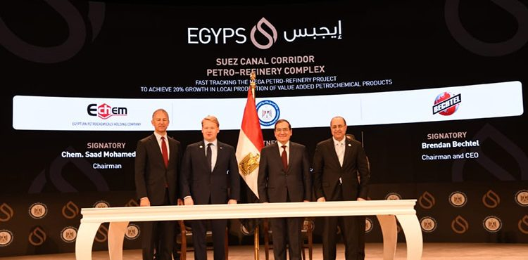 EGYPS 2020: The Perfect Platform for Enhancing Cooperation