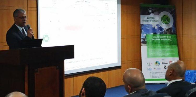 Ganoupe Workshop Addresses Optimizing Petroleum Exploitation