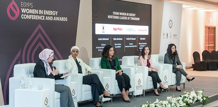 A Benchmark for Excellence: Women in Energy