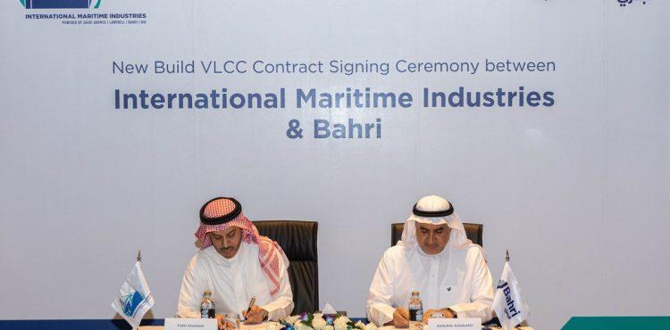 IMI Completes Saudi Rig Revamp