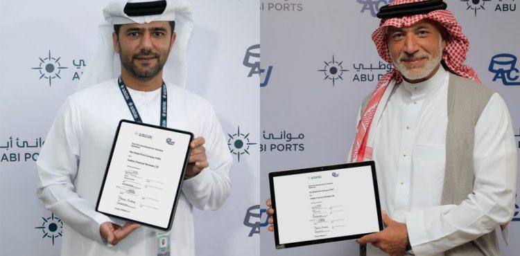 Abu Dhabi Ports, ACT Sign Agreement to Build Bulk Liquid Storage