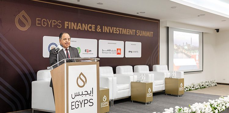 Finance and Investment Sessions EGYPS 2020 Highlights Key Financial Edges of Egypt's Oil and Gas Sector