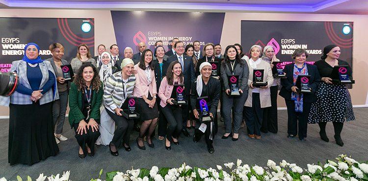 Women in Energy Awards: Female Leaders Take the Spotlight