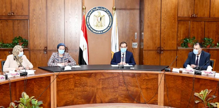 Petroleum, Environment Ministers Review Environmental Compatibility Plans