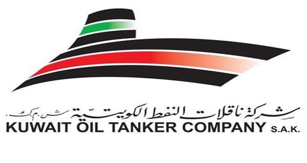 KOTC Adds New Oil Tanker to its Fleet