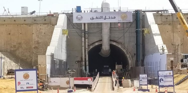 Petrojet Finalizes Drilling Ahmed Hamdy Tunnel 2