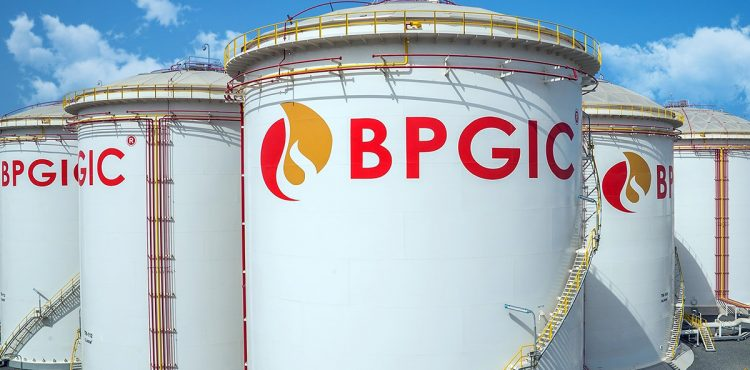 Brooge Energy Subsidiary Contemplating New Senior Secured Bond Issue