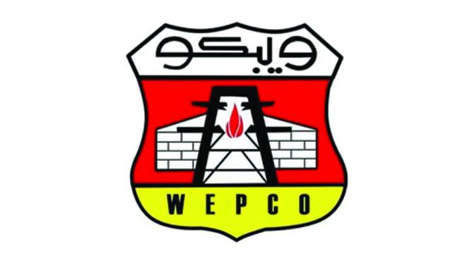 WEPCO's Production Reaches 3,500 bbl/d