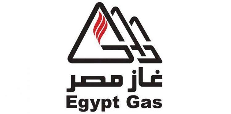 Egypt Gas, Town Gas Sign an EGP 232.8 MM Deal