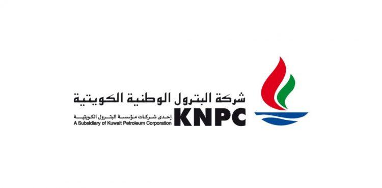 KNPC Completes Al-Ahmadi Biofuel Refinery