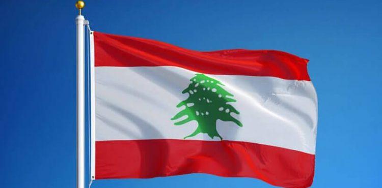 Lebanon Extends Deadline for Second Licensing Round