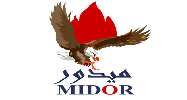 Suez Canal Bank Sells Midor Stakes to EGPC for $30.6 MM