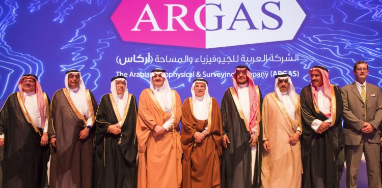 Saudi Arabia's ARGAS to Expand Operations Globally