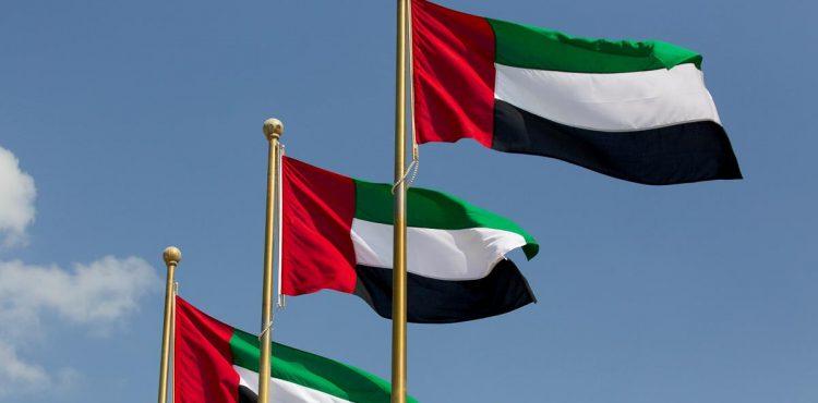UAE Crude Reserves Record 97.8 B bbl