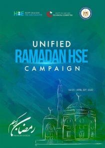 Unified Ramadan HSE Campaign – EN